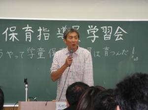 兵庫県の元指導員葉杖健太郎