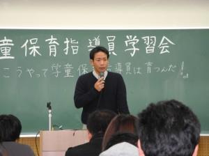 滋賀県の指導員 田中一将