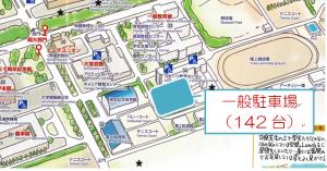岡山大学一般駐車場