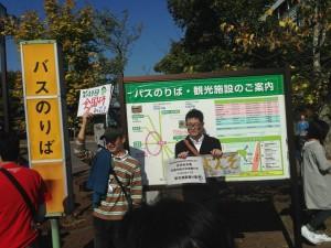 新花巻駅からバス案内が待ってくれていました