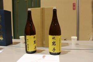 岡山の桃太郎が、全国研開催のお祝いを送っていました。